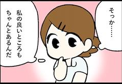 マンガ画像