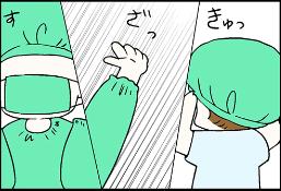 看護師就職マンガ「手術開始です」