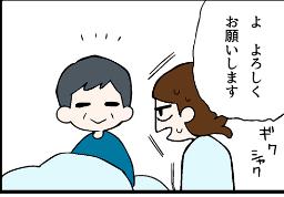 看護師就職マンガ「看護実習1年生③」