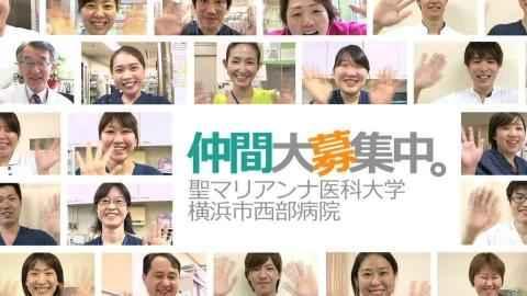 看護部紹介2015