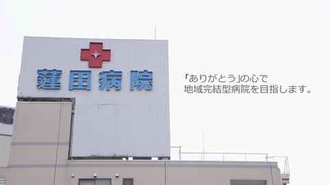看護部紹介の求人