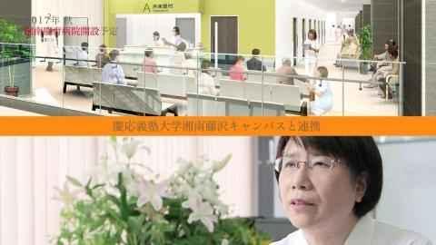 看護部紹介