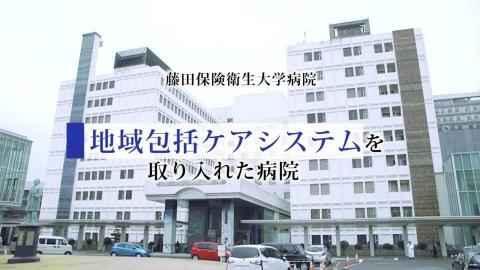 病院看護師紹介