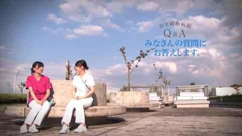 看護部紹介2017