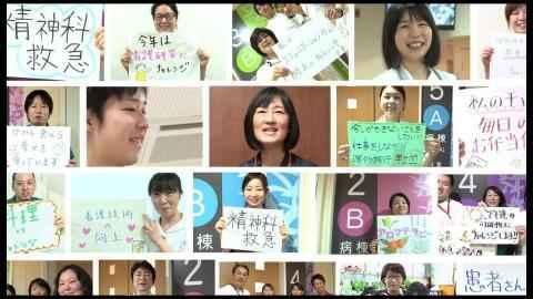 看護師募集映像2015の求人