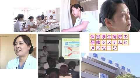 看護部の教育について2016