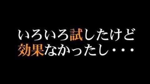 施設紹介映像(部分痩せコース)
