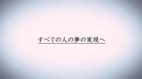 制作例(アイドマホールディンクス)