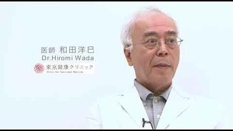 和田洋巳先生紹介