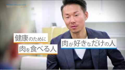 正しい糖質制限【ケトジェニック】を健康&仕事に生かす!羽田 和広さん