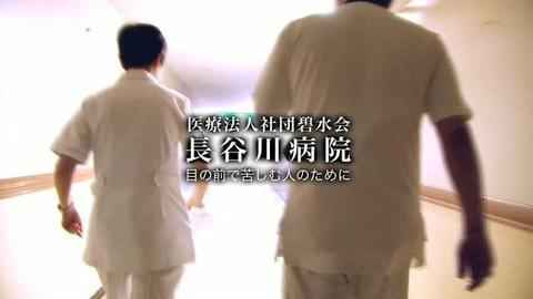 看護師募集映像2012