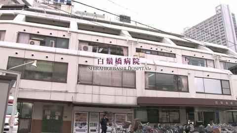 看護部紹介映像