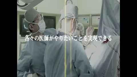 医師募集映像2010