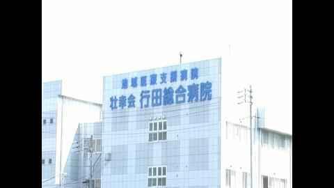 病院紹介映像2010